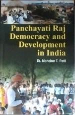 Panchayati Raj, Democracy and Development in India