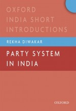 Party System in India (OISI) Paperback