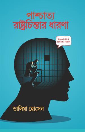 Paschatya Rastrochintar Dharona (Bengali)