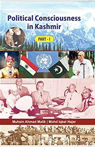 Political Consciousness in Kashmir Part 1. (Hardba…