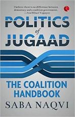 Politics of Jugaad: The Coalition Handbook