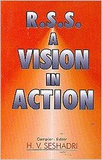 RSS A Vision in Action (Reprint 9th Edition, first…