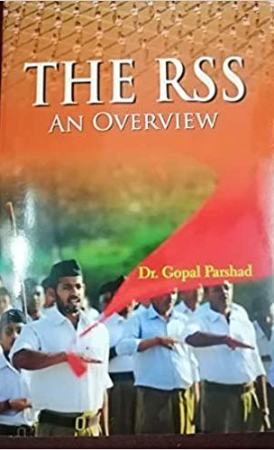 The RSS: An Overview (Hardback)