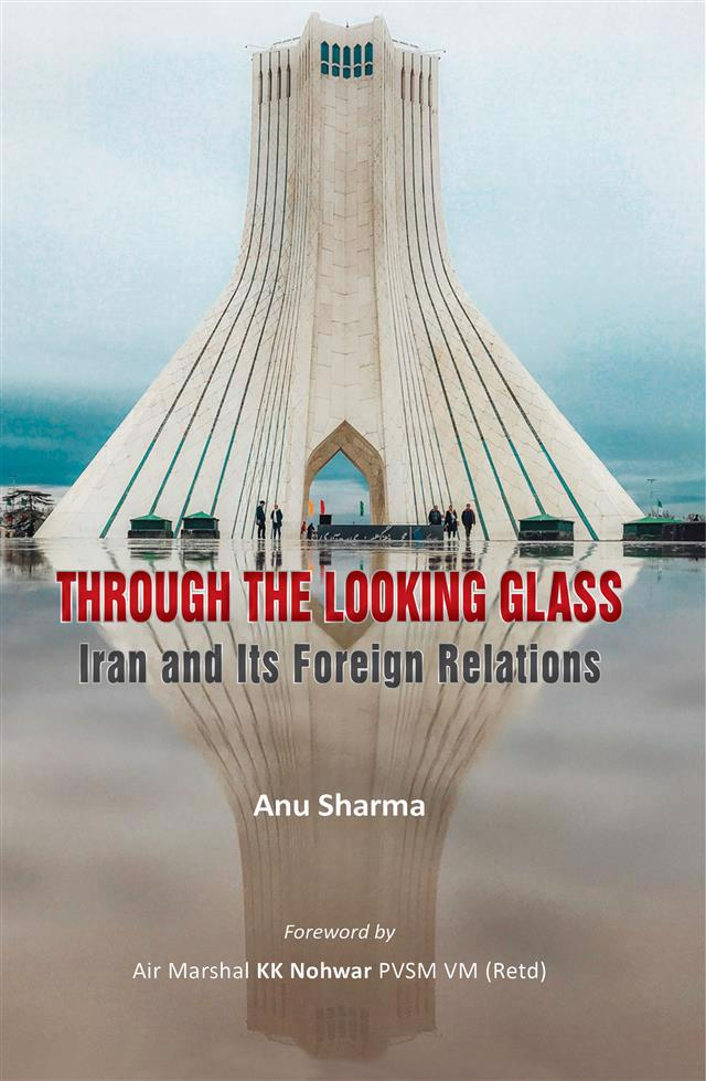 Through the Looking Glass: Iran and Its Foreign Re…