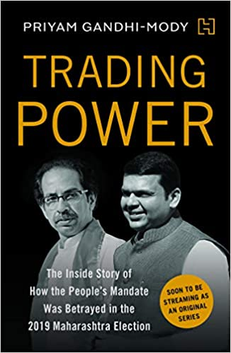 Trading Power: The Inside Story of How the People'…