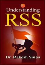 Understanding RSS
