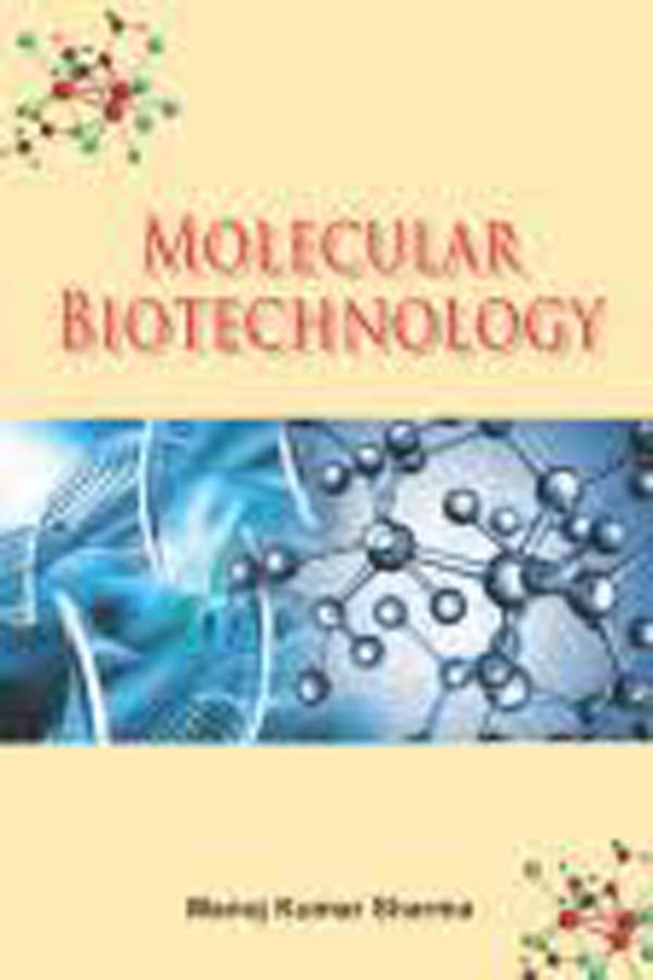 Molecular Biotechnology (Hardback)