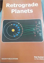 Retrograde Planets Paperback