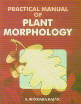 Practical Manual of Plant Morphology (Algae, Fungi…