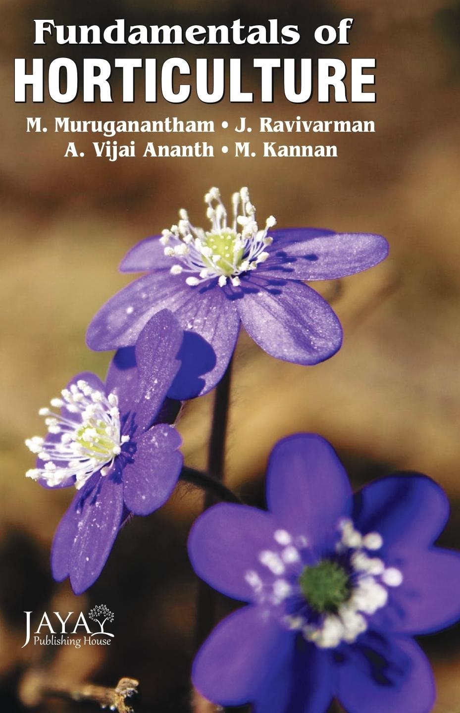 Fundamentals of Horticulture (Paperback)