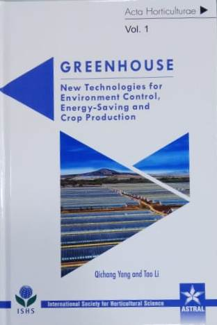 Greenhouse: New Technologies for Environment Contr…