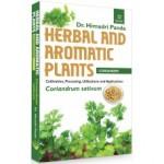 Herbal and Aromatic Plants: Coriandrum Sativum: Co…