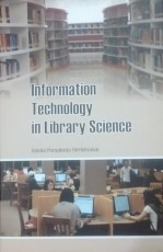 Information Technology in Library Science