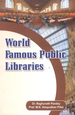 World Famous Public Libraries