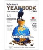Mathrubhumi Yearbook Plus 2018 Knowledge & Beyond