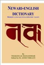 Newari English-Dictionay: Modern Language of Kathm…
