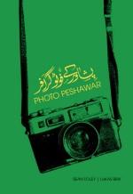 Photo Peshawar