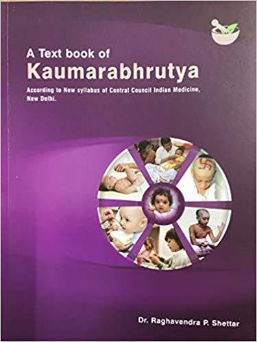A Text Book of Kaumarabhrutya (According to New Sy…