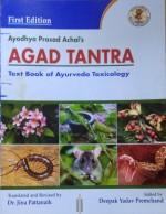 Agad Tantra: Text Book of Ayurveda Toxicology