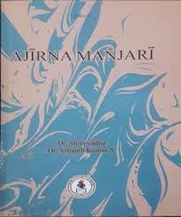 Ajirna Manjari: A Eccentric Work on Ayurvedic Mana…
