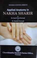 Applied Anatomy in Nakha Sharir