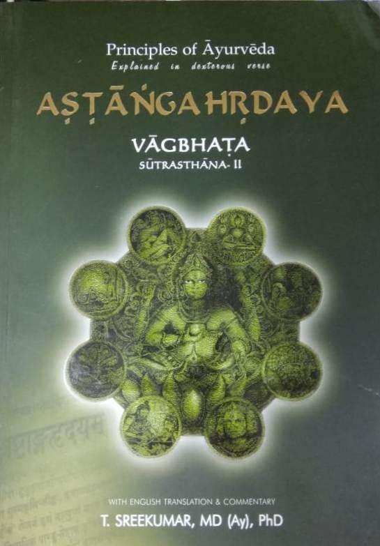 Astangahrdaya Vagbhata Sutrasthana - II (Chapters …