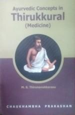 Ayurvedic Concepts in Thirukkural (Medicine) (Rs 4…