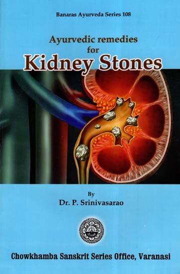 Ayurvedic Remedies For Kidney Stones (Paperback) (…