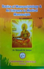 Basics of Manuscriptology & an Entrance to Medical…
