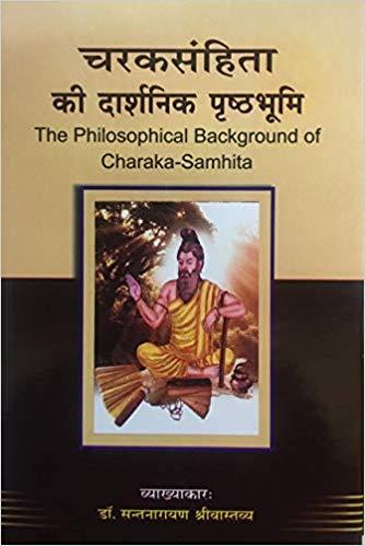 Charak Samhita ke Darshnik Bhoomika (The Philosoph…