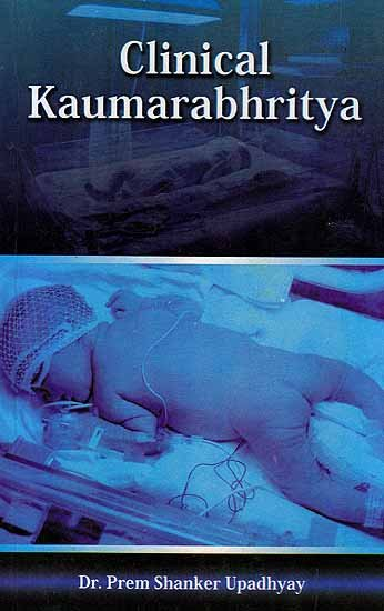 Clinical Kaumarabhritya (Rs 180 + Rs 30 for Servic…