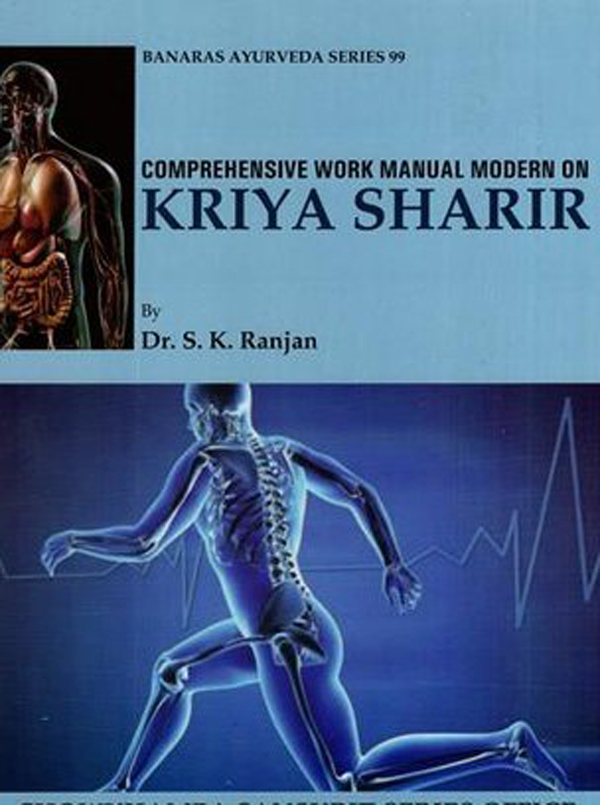 Comprehensive Work Manual Modern on Kriya Sharir