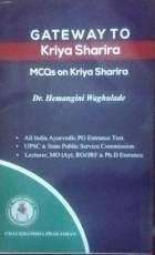 Gateway to Kriya Sharira (MCQs on Kriya Sharira) (…