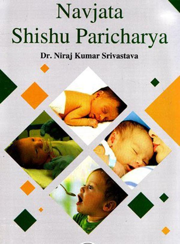 Navjata Shishu Paricharya