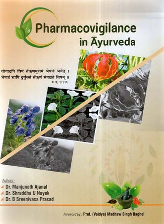 Pharmacovigilance In Ayurveda (Rs 175 + Rs 30 for …