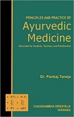 Principles and Practice of Ayurvedic Medicine (Des…