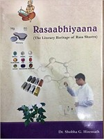 RASAABHIYAANA: The Literary Heritage of Rasa Shast…