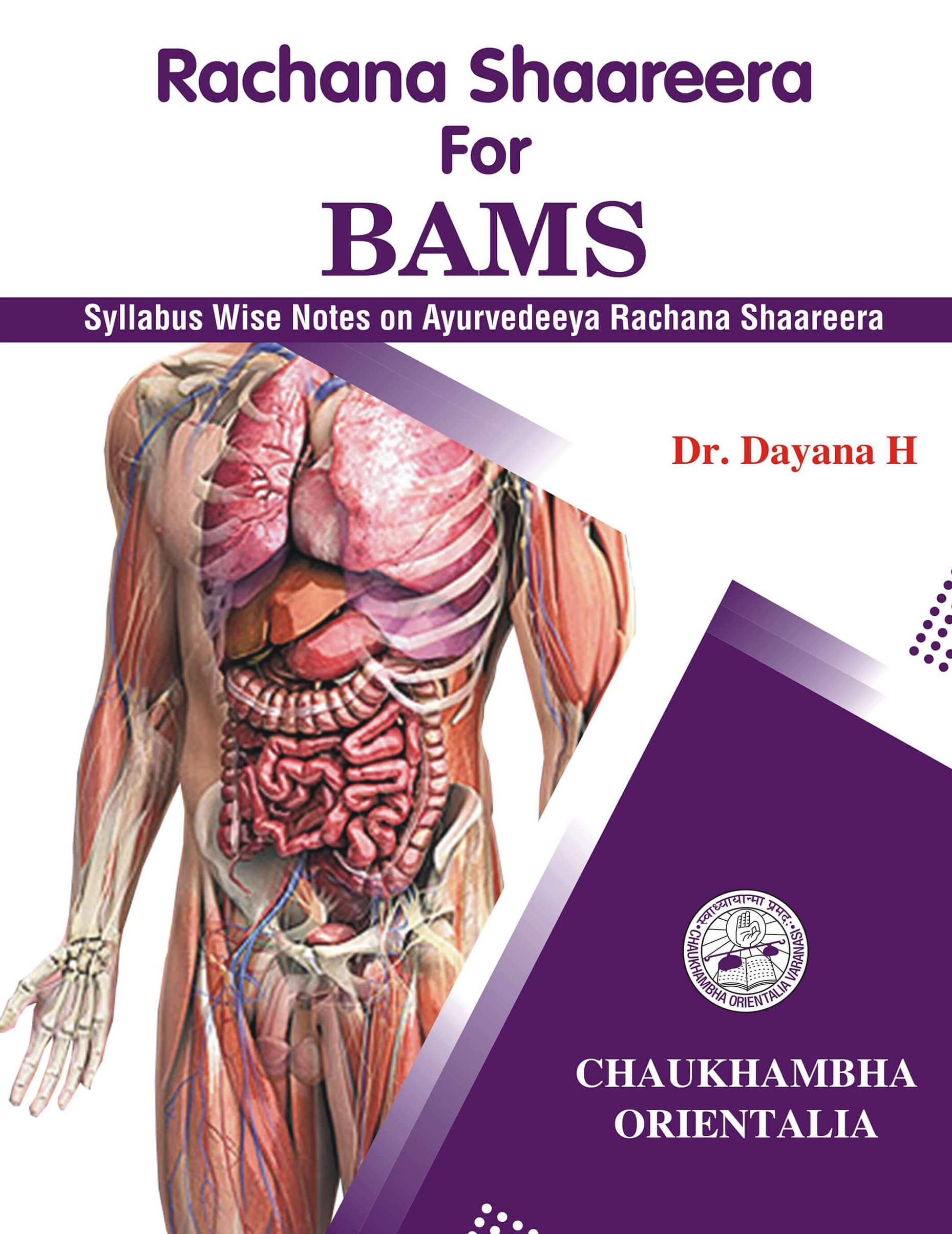 Rachana Shaareera For BAMS (Syllabus Wise Notes on…