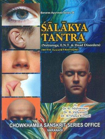 Salakya Tantra (Netraroga, ENT & Hed Disorder) Wit…
