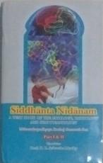 Siddhanta Nidanam (A Text Book of the Etiology, Pa…