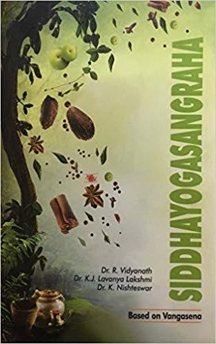 Siddhayogasangraha (Based on Vangasena)