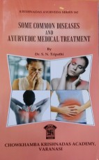 Some Common Diseases and Ayurvedic Medical Treatme…