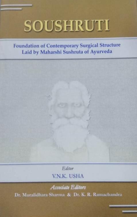 Soushruti: Foundation of Contemporary Surgical Str…