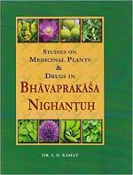 Studies on Medicinal Plants & Drugs in Bhavaprakas…