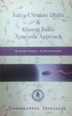 Sukra-Ultimate Dhatu & Kheena Sukra Ayurveda Appro…