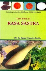 Text Book of Rasa Sastra (With Illustrated Photogr…