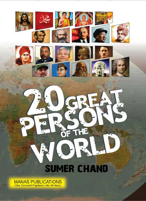 20 Great Persons of the World