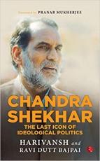 Chandra Shekhar: The Last Icon of Ideological Poli…