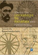 Lokamanya to Mahatma: An Interdisciplinary Study i…
