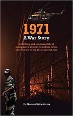 1971: A War Story